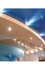 Светодиодные лампы освещения для дома,цена, купить