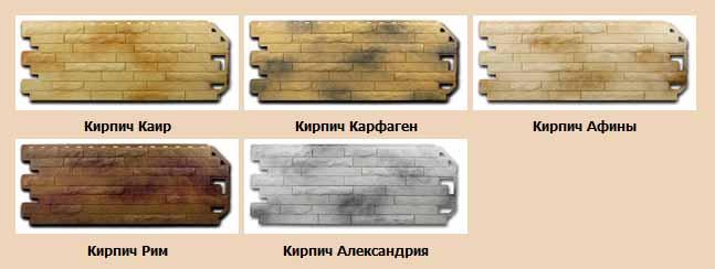 Цокольный сайдинг Альта Профиль коллекции и цены монтаж